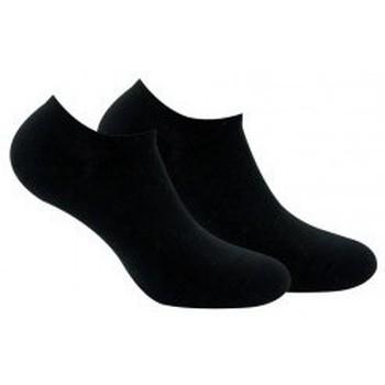 Accessoires Femme Chaussettes Kindy Chaussettes invisibles pur Coton femme en lot de 2 Noir