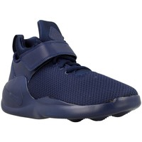 Basketball Nike Kwazi GS