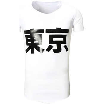 Vêtements Homme T-shirts & Polos Young & Rich Tee shirt mode homme T-shirt YR1474 blanc Blanc