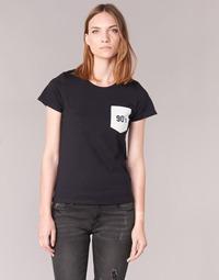 Vêtements Femme T-shirts manches courtes Yurban FIALA Noir