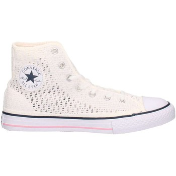 Chaussures Enfant Baskets basses Converse 652725C BLANC