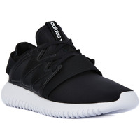 Chaussures Femme Baskets basses adidas Originals TUBULAR VIRAL W Multicolore