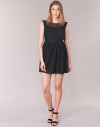Vêtements Femme Robes courtes Betty London GLATOS Noir