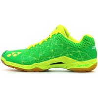 Chaussures Homme Sport Indoor Yonex Power Cushion Aerus Vert / Jaune