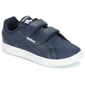 basket reebok enfant marron