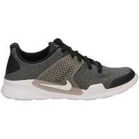 Chaussures Homme Running / trail Nike ARROWZ MISSING_COLOR