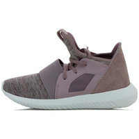 Chaussures Femme Baskets montantes adidas Originals Tubular Defiant - S75252 Violet