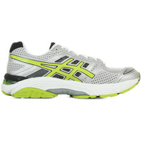 Chaussures Homme Running / trail Asics Gel Fortitude 6 argent