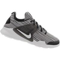 Chaussures Enfant Baskets basses Nike Arrowz SE GS Blanc-Noir