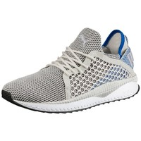 Chaussures Homme Baskets mode Puma France TSUGI NETFIT Blanc