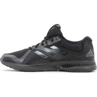 Chaussures Homme Running / trail adidas Performance AeroBounce Racer M Core Black / Grey Five