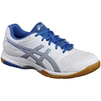 Chaussures Homme Baskets basses Asics Gel Rocket 8 0193 blanc