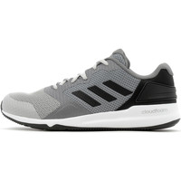 Chaussures Homme Baskets basses adidas Performance CrazyTrain II Cloudfoam Grey Two / Core Black / Grey Four
