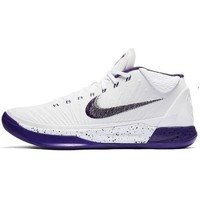 Chaussures Homme Baskets basses Nike Kobe AD 1 Blanc-Violet