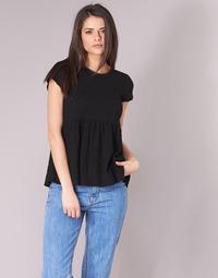 Vêtements Femme Tops / Blouses Betty London INNATUNA Noir