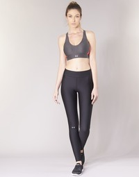 Vêtements Homme Leggings Under Armour UA HG ARMOUR LEGGING Noir