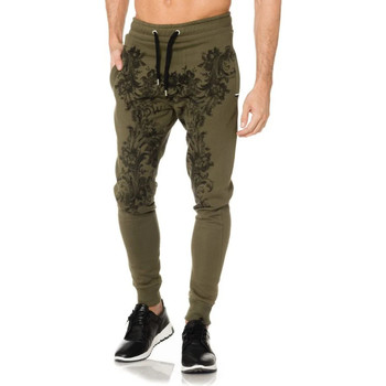 Vêtements Homme Pantalons de survêtement Dwn Twn PANT JOG FREEJOG KAKI Kaki