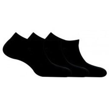 Accessoires textile Homme Chaussettes Kindy Chaussettes invisibles coton par 3 Noir