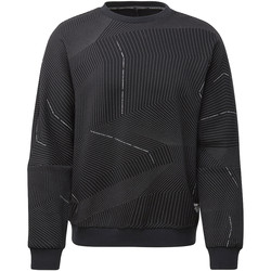 Vêtements Homme Sweats adidas Originals Sweat-shirt NMD Allover Print Noir