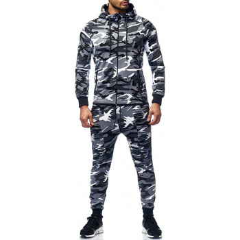 Vêtements Homme Ensembles de survêtement Monsieurmode Ensemble jogging camouflage Survêt 1109 blanc camo Blanc