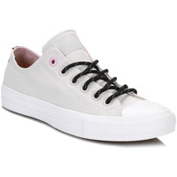 Chaussures Femme Baskets basses Converse All Star Chuck Taylor II Womens Mouse/White Shield Trainers Converse_990