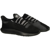 Chaussures Homme Baskets basses adidas Originals TUBULAR SHADOW CK Noir