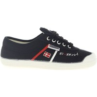 Chaussures Baskets basses Kawasaki Zapatillas  Players Limited Edition 1972 38