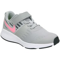 Chaussures Fille Multisport Nike 921442 GRIS