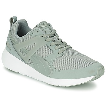 Baskets mode Puma ARIAL EVOLUTION Gris 350x350