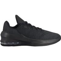 Chaussures Enfant Baskets basses Nike Air Max Infuriate II GS Noir