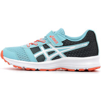 Chaussures Enfant Running / trail Asics Patriot 9 PS Porcelain Blue / White / Flash Coral