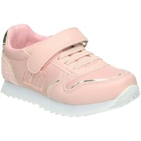 Chaussures Fille Baskets basses MTNG 47601 ROSE