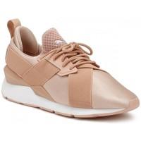 Chaussures Femme Baskets mode Puma France MUSE X-STRP Autres