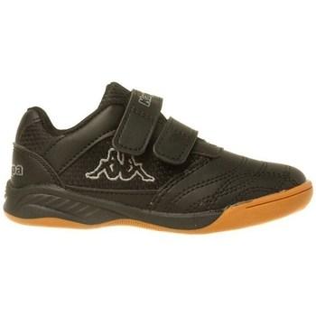 Chaussures de foot enfant Kappa Kickoff K