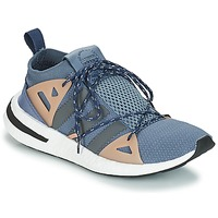 Chaussures Femme Baskets basses adidas Originals ARKYN W Gris / Beige