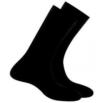 Accessoires Homme Chaussettes Kindy Pack chaussettes non comprimantes vendues en lot de 2 paires Noir