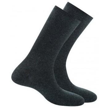 Accessoires textile Homme Chaussettes Kindy Pack chaussettes non comprimantes vendues en lot de 2 paires Anthracite